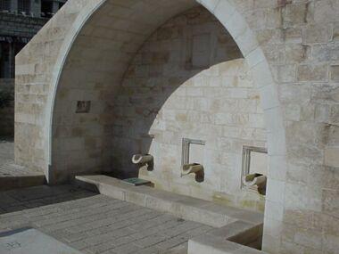 Mária kútja Názáretben napjainkban