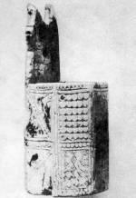Faragott fali sótartó (Bélafalva, v. Háromaszék m.)