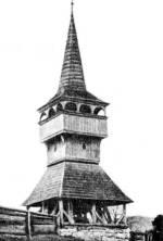 A ref. egyház fatornya (Farnos, v. Kolozs m., 18. sz.)