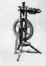 Rokka (Vértesacsa, Fejér m., 20. sz. eleje) Bp. Néprajzi Múzeum
