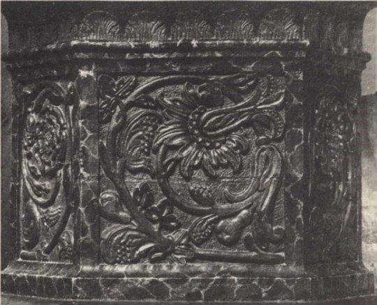 9ce1d8b735 A Farkas utcai református templom szószékének alsó része. Kőfaragó Benedek  műve.