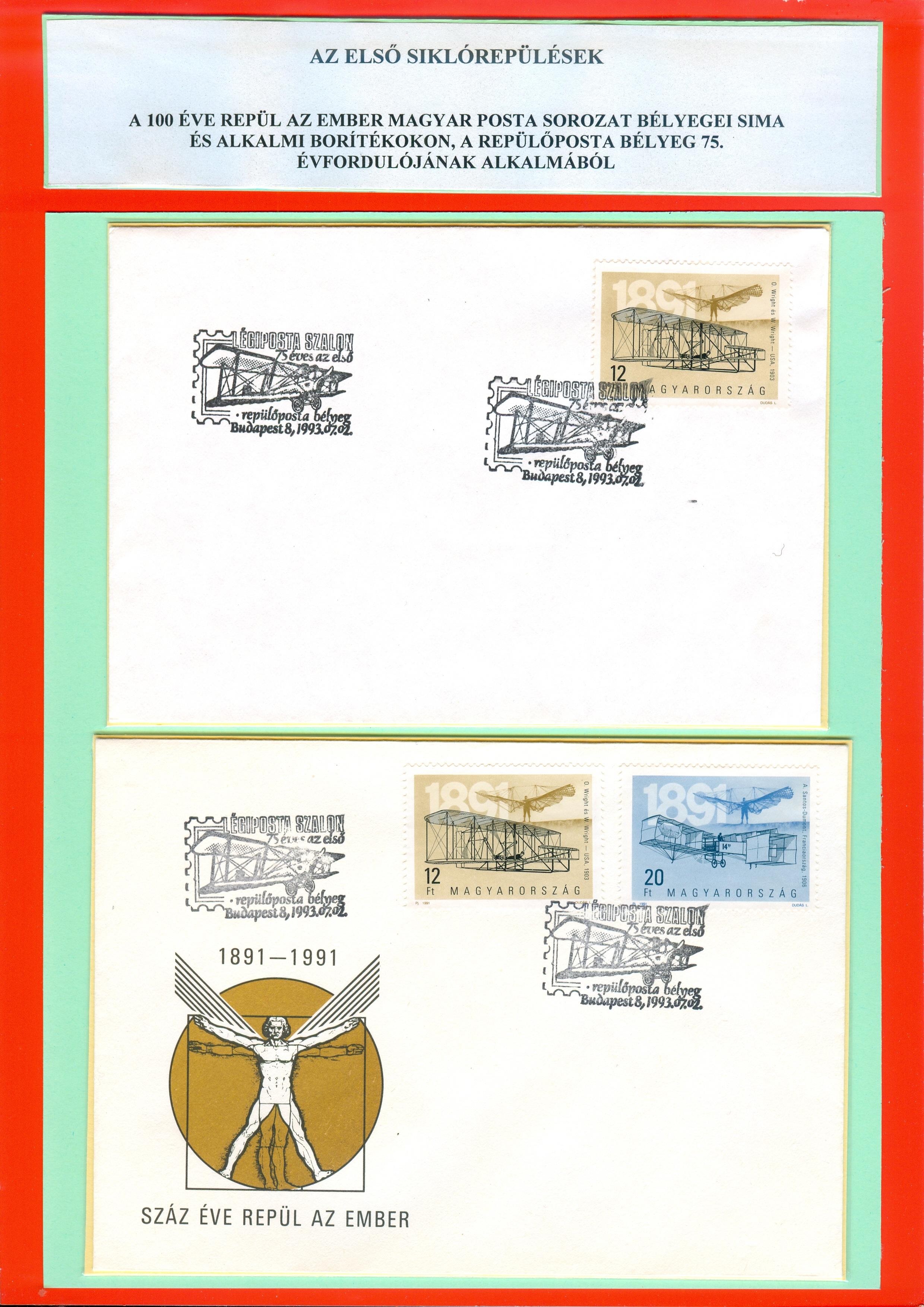 6e91fe0fec A 30012-es motívumoldalon az előzőekben ismertetett postabélyeg sorozat  értékei láthatók sima borítékon alkalmi bélyegzővel felül, míg alkalmi  borítékon és ...