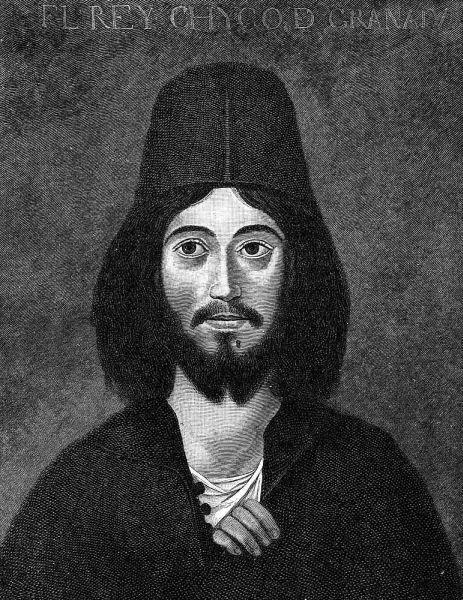 Abû ʿAbd Al·lâh «az-Zughbî» Mohammed ben Abî al-Hasan ʿAlî, Muhammad XII, también llamado Boabdil el Chico, en un lienzo del siglo XV <br />